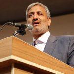فراخوان جذب مربی قرآن در نمایندگی مؤسسه ثقلین میبد