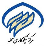 ۱۲ مرکز نیکوکاری در استان یزد افتتاح می شود