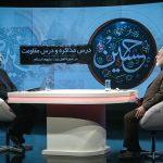پیامبر اجازه طرح مذاکره برسر مسائل دفاعی اسلام را نداد