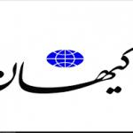 شمارش معکوس برای اعدام و مصادره اموال مفسدان اقتصادی