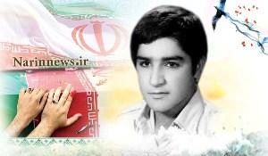 مراسم یادبود شهید اکبر زارعی در میبد