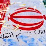 گزارش اختصاصی از شهدای گمنام میبد، به مناسبت هفدهمین سالگرد دفن شهدای گمنام امامزاده سید صدرالدین قنبر
