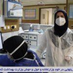 فیلم/ گفتگوی میبدما با کادر درمان بیمارستان امام صادق(ع) میبد