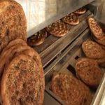 نرخ نان در استان یزد ۹ درصد گران شد