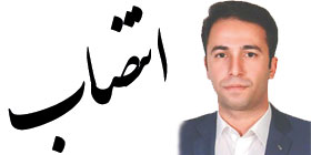 محمدرضا نصیری پور سرپرست شهرداری میبد شد