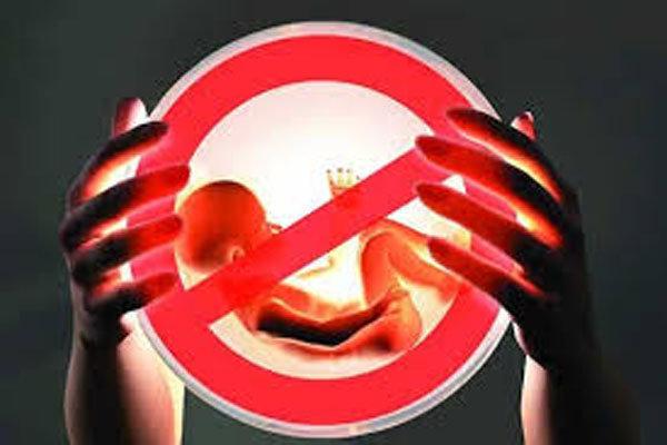 تغییرات ملموس وضعیت سقطجنین در استان یزد