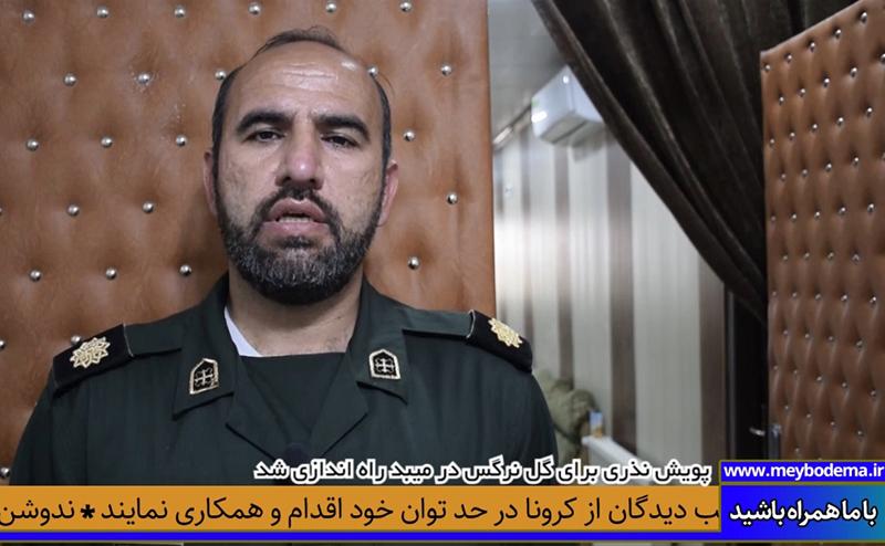 فیلم/ توضیحات جانشین فرماندهی سپاه میبد درباره پویش «نذری برای گل نرگس»