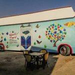 راهاندازی اولین کتابفروشی سیار در یزد