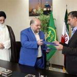 امضاء تفاهمنامه کمیته امداد و جهاد کشاورزی استان