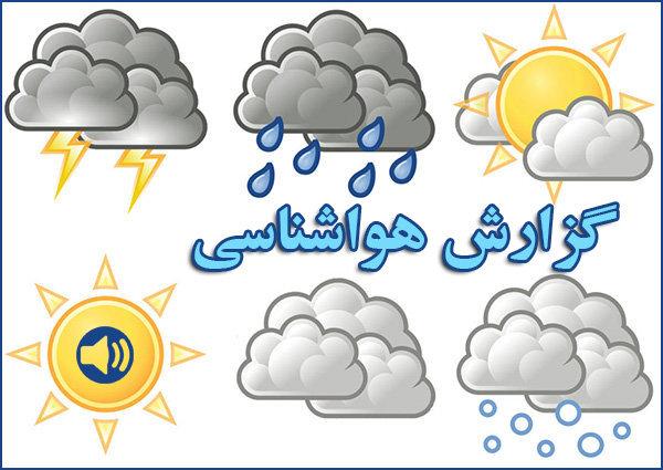 سرما، میهمان مردم استان یزد در هفته آینده