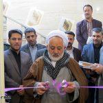 گزارش تصویری از افتتاح نمایشگاه کتاب در شهرستان میبد
