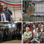 برگزاری هشتمین نشست ایرانشناسی در دانشگاهمیبد