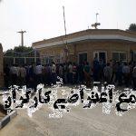 تجمع اعتراضی کارگران یکی از کارخانه های کاشی و سرامیک میبد