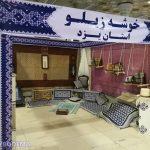 حضور خوشه زیلوی میبد در نمایشگاه صنایع کوچک ایران در مصلی تهران/ تصاویر