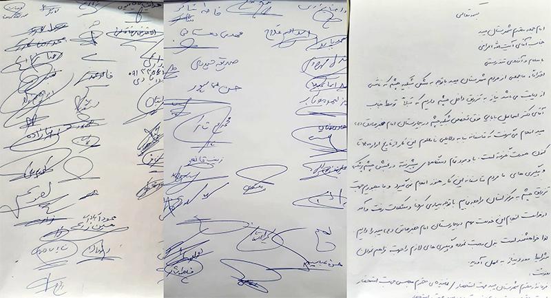 بیماران معترض میبدی به آیت الله اعرافی و دکتر میرمحمدی نامه نوشتند
