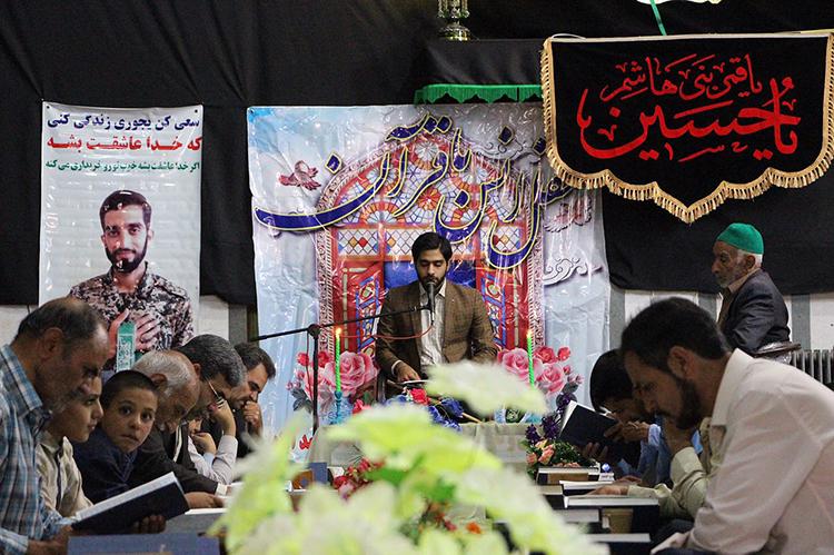 تصاویر/ اجرای قاریان میبدی موسسه شهید دانش در بهاباد