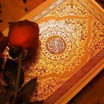 برگزاری دوره تربیتمربی روخوانی و روانخوانی قرآن در یزد
