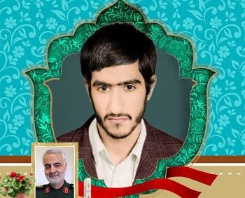 پوستر/ برگزاری مراسم یادبود شهید ابوالفضل قادری