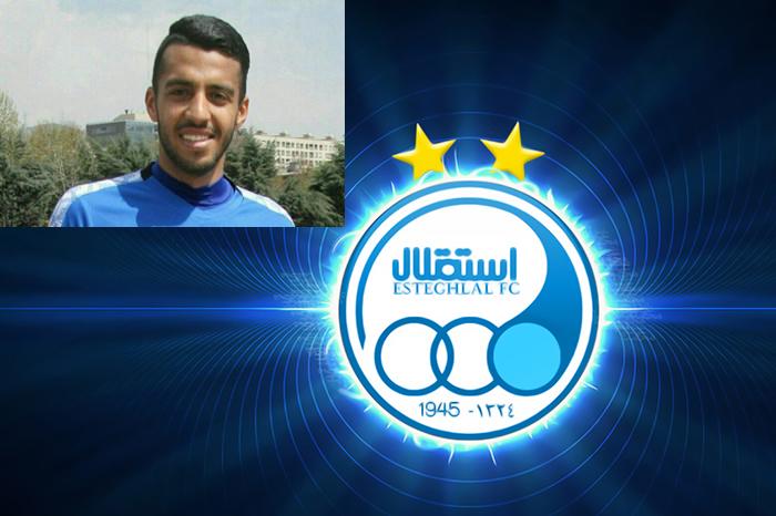 فوتبالیست میبدی به تیم بزرگسالان استقلال تهران پیوست