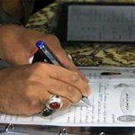 نیکوکار خارج از کشور از۲۰ یتیم یزدی حمایت میکند