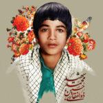 مستند زندگی نوجوانترین شهید دفاعمقدس در یزد تولید شد