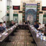 📷 برگزاری مجمع عمومی شهرکصنعتی جهانآباد