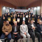 نتایج درخشان خانواده های شاهد و ایثارگر میبدی، در مسابقات کشوری قرآن کریم