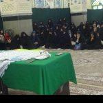 برگزاری نشست بصیرتی در شبستان امامزاده خدیجه خاتون