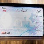 ۵۶۵ هزار کارت ملی هوشمند در استان یزد صادر شد
