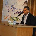 ثبت نام عتبات عالیات دراستان یزد آغاز شد/ مشتاقان سفر زیارتی عتبات عالیات برای اعزامهای بازه زمانی ۲۷ آذرماه تا ۱۱ دی ماه می توانند ثبت نام کنند