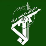 درگیری سپاه با داعش در غرب کشور