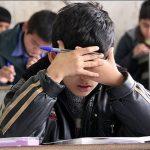 هشدار به دانشآموزان/ مخدری به نام ریتالین؛ تمرکز یا فراموشی؟