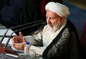 """نامه آیتالله یزدی به لاریجانی درباره بررسی FATF: """"کاری نشود که بهزیان مملکت و نظام باشد"""""""