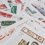 اختتامیه جشنواره مطبوعات، اسفند برگزار میشود