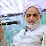 پیام ویدیوئی استاد قرائتی به اجلاس استانی نماز
