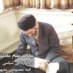 سیره امام دهم در بیانات رهبر انقلاب/ امام هادی(ع) چگونه اسلام را از گزند بنیعباس حفظ کردند