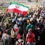 آغاز ثبتنام زائرین اربعین از چند روز آینده در استان یزد