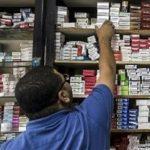 محمد دریجانی: کمبود داروهای اساسی در یزد نداریم