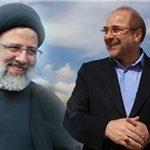 «قالیباف» در بیانیه ای حامیانش را به حمایت از «رئیسی» فراخواند