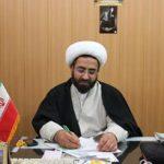 اجلاس استانی نماز ۲۶ مهرماه برگزار میشود