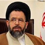 تذکر رهبر انقلاب به وزیر اطلاعات بابت اظهاراتش درباره مفسدان اقتصادی