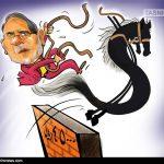 کاریکاتور/ بانک مرکزی وارد بازار ارز شد!