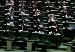فعالترین نمایندگان مجلس چه کسانی هستند؟ + اسامی