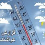 ادامه حاکمیت هوای گرم تابستانی در استان یزد
