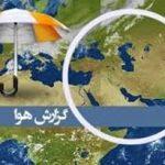 دمای هوای استان یزد کاهش مییابد