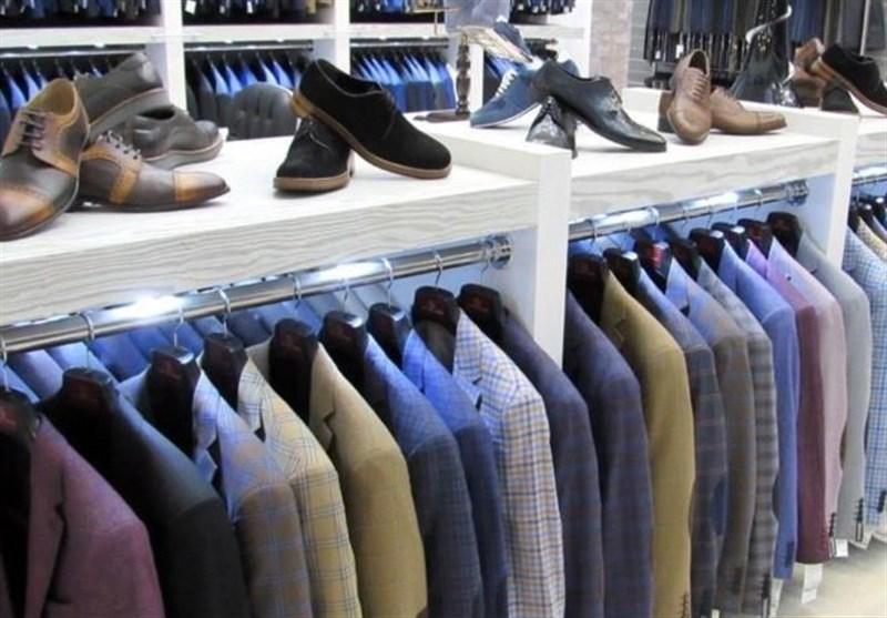 «ایرانی بپوش»| پوشاک و کفش می تواند ۱.۳ میلیون ایرانی را شاغل کند
