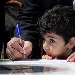 دردسر جدید آموزشوپرورش برای خانوادهها/ ثبتنام در مدارس دولتی ۲۰۰ تا ۵۰۰ هزار تومان