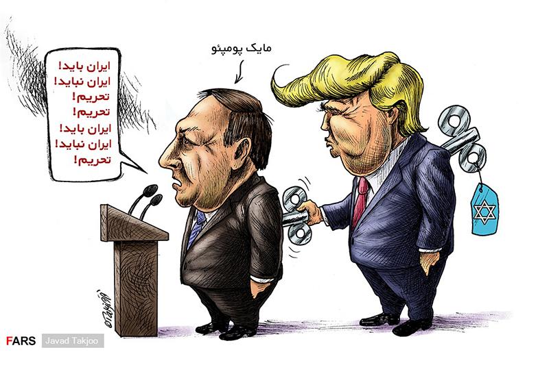 دیپلماسی کوکی غرب!