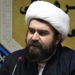 نوه امام در واکنشی شدیداللحن به نامه اخیر تندروها: دعوت به مذاکره با ترامپ، دعوت به ذلت و زبونی ملت ایران است