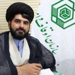 بیست و چهارمین وقف استان یزد به نام اردکانیها